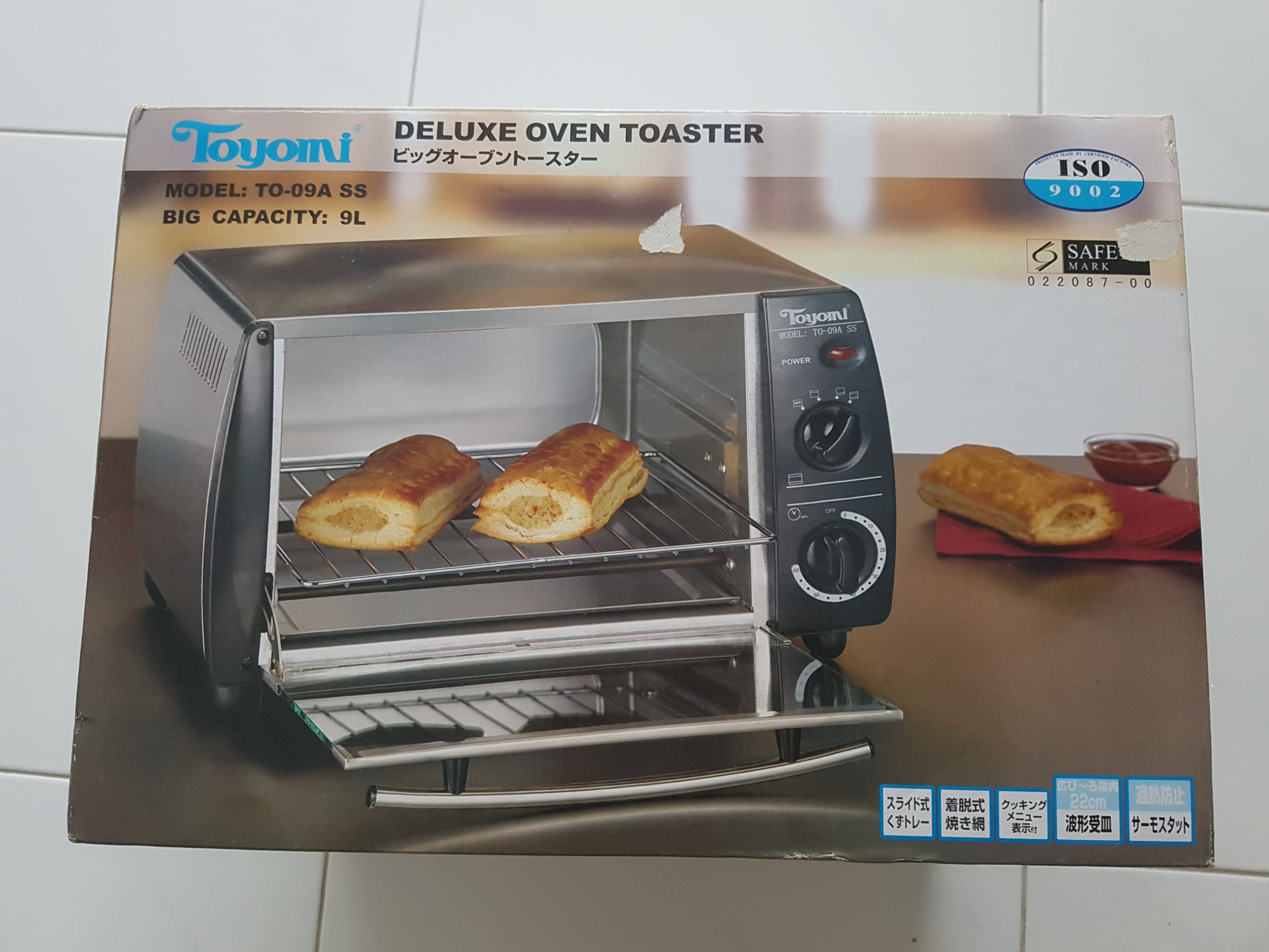 convection brands hei beach prod spin qlt wid toaster slice hamilton p oven inc