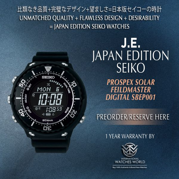 seiko japan edition prospex solar 200m digital sbep001