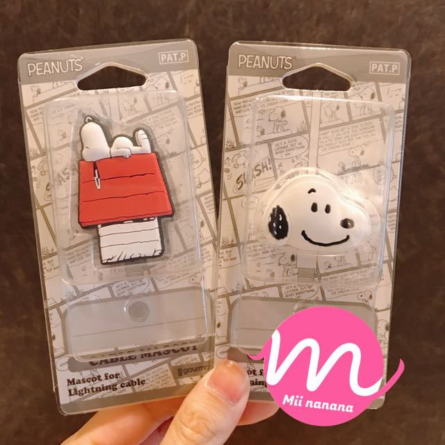Snoopy Cable Mascot $75/1個 iPhone/iPad 專用