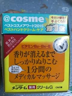 日本近江兄弟出產潤手霜~敏感肌膚及濕疹患者適用