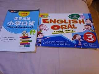 P3/P4 Chinese & English Oral