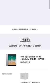 IPad Pro 10.5 - 太空灰 WiFi + cellular 512GB