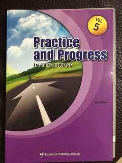 Practice and Progress