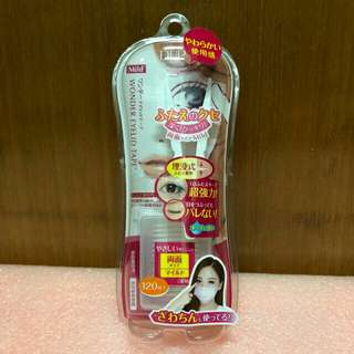 D.UP Wonder Eyelid Tape (Mild)