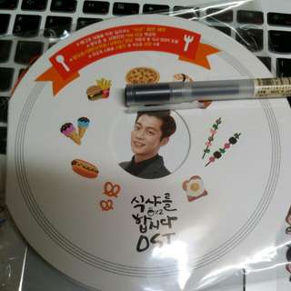 BEAST HIGHLIGHT 斗俊 一起吃飯吧2 OST 全新