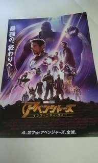 Marvel studios avengers infinity wars A4 movie poster