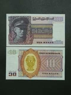 Burma 10 Kyats 🇲🇲 !!!