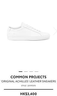 Common projects ORIGINAL ACHILLES' LEATHER SNEAKERS男裝白波鞋