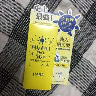 HABA純物理防護乳30ml