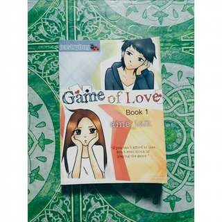 GAME OF LOVE BOOK 1