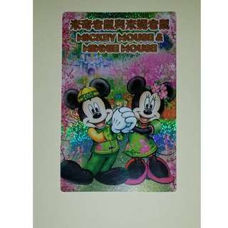 Disney stickers 迪士尼 2015 新年 賀年卡 1 張 (舊貼紙)