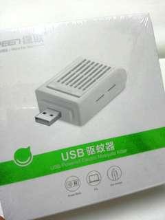 綠聯USB 迷你驅蚊器