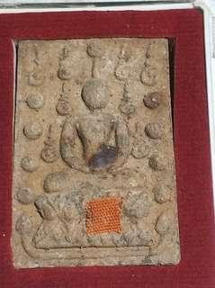 Phra Somdej Navarokutratam