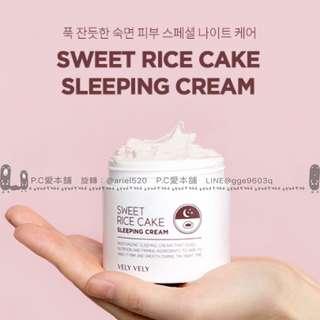 韓國連線預購VELYVELY 甜米睡眠面霜