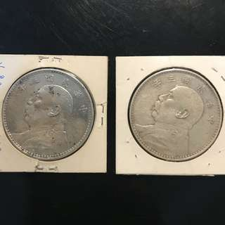 2 Pcs Lot 袁大頭!Genuine 1914 Republic Of China 🇨🇳, Yuan Shi Kai 1 Yuan Silver Coin Genuine! 中華民國三年,袁世凱銀壹圓, 保真!