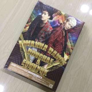 Super Junior D&E - I Wanna Dance CD+DVD