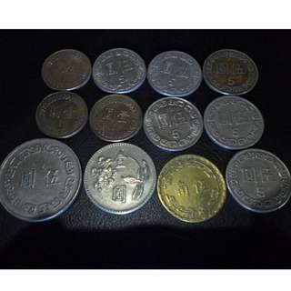 Taiwan Republic of China Coins