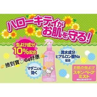 ⚠️預購⚠️日本原裝 kitty 粉色限定版
