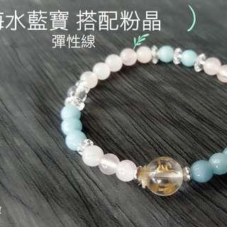 🚚 粉晶加海水藍寶加白水晶手鍊