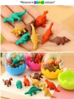[Dinosaur Egg Eraser] (8pcs per egg) | Great for gift | Goodies bag