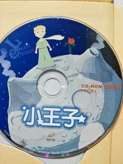 小王子書籍(含互動光碟,不含D V D)(二手)