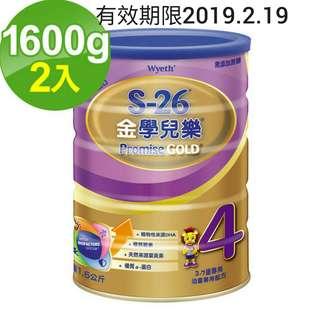 【S-26】金學兒樂3-7歲(1600gx2罐)-網路最低價