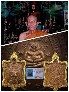 Famous Plod-Nee (debt free) Phra Sangkachai by Lp Liew Be2536