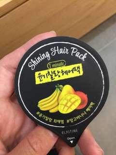韓國護髮膜(20g)