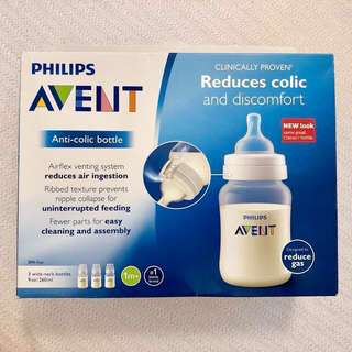 Anti-Colic 9oz (New)
