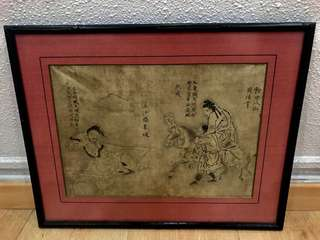 Vintage antique Chinese Picture Frame (L43XB34)cm