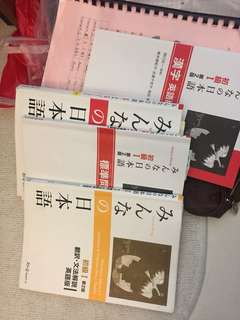 Japanese. NUS required textbook