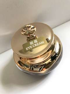 Hwa Hyun Eye Cream
