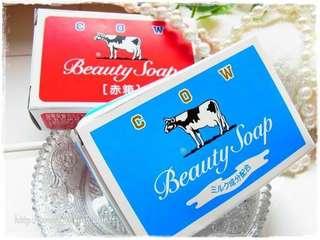 Cows milk beauty soap
