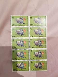 1997年郵票