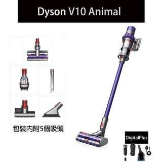 美版 Dyson V10 Animal (包郵)