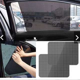 2Pcs Car Rear Window Side Sun Shade Cover Block