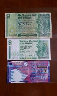 包真: 三代同堂 :香港 渣打銀行紙幣:大10元1981年。全新有摺小10元1995年。 全新紙幣:香港法定貨幣:10元:財政司司長梁錦松金:融管理專員任志剛:兩位先生 已經卸任: 2002年7月1日 已經不再出版。共3張