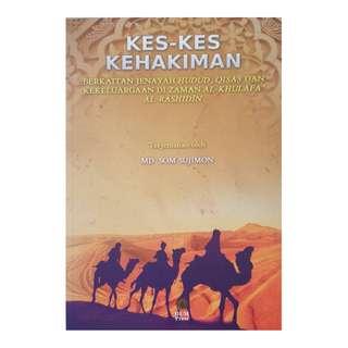 Kes-kes Kehakiman Berkaitan Jenayah Hudud, Qisas dan Kekeluargaan di Zaman Al-Khulafa Al-Rashidin