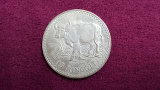 1976 rm15 old coin seladang collection