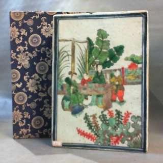 磁胎洋彩御製詩方花器