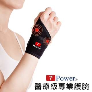 7Power Medical Professional Wrist Support 2Pcs 32x7 (cm)