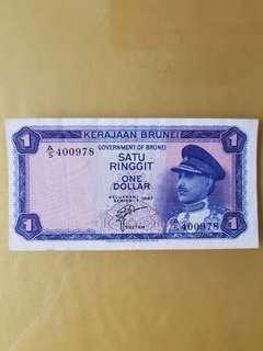1967Brunei $1 Ringgit A/5