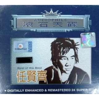 任贤齐 滚石天碟 Best of The Best Ren Hsien-chi Digitally Enchanced & Remastered 24 Super-bit CD