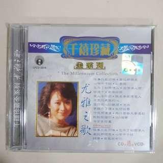 千禧珍藏 金系列 龙雅之歌 CD + VCD