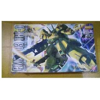 Scale 1/100 MG PMX-003 The-O Gundam Bandai