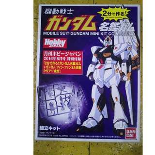 Mobile Suit Gundam Mini Kit Collection RX-93V Clear kit
