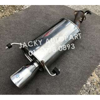 "Muffler Exhaust FGK Wagolis Drum Type 2.3"" Japan"