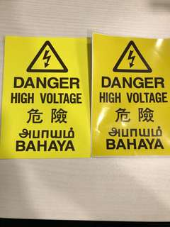 Car / Motorcycle / Electrical Adhesive Sticker