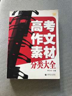 2018 p4 higher chinese textbook and activity book a books fandeluxe Choice Image