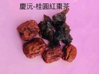 #純漢方-桂圓紅棗茶# 養生の沖泡式茶包(一袋五包入)